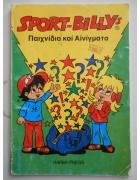 Σπορτ-Μπίλλυ Παιχνίδια και Αινίγματα