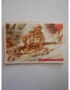 Χαρτάκι ΜΠΙΛ Ι ΜΠΟ Τα Όπλα και η Ιστορία τους Νο 79