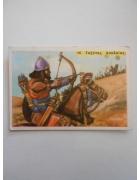 Χαρτάκι ΜΠΙΛ Ι ΜΠΟ Τα Όπλα και η Ιστορία τους Νο 14