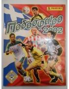 Άλμπουμ Πανίνι Ποδόσφαιρο 2002
