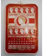 Τσίγκινο Ημερολόγιο Ολυμπιακός