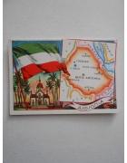 Χαρτάκι ΚΑΟΥΜΠΟΥ Σημαίες Όλου του Κόσμου Νο 50