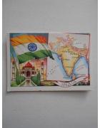 Χαρτάκι ΚΑΟΥΜΠΟΥ Σημαίες Όλου του Κόσμου Νο 29
