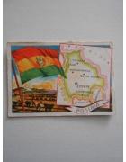 Χαρτάκι ΚΑΟΥΜΠΟΥ Σημαίες Όλου του Κόσμου Νο 10
