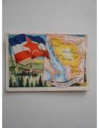 Χαρτάκι ΚΑΟΥΜΠΟΥ Σημαίες Όλου του Κόσμου Νο 6
