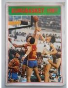 Άλμπουμ Καρουσέλ Ευρομπάσκετ 1987