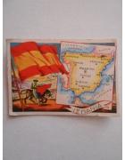 Χαρτάκι ΚΑΟΥΜΠΟΥ Σημαίες Όλου του Κόσμου Νο 47