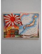 Χαρτάκι ΚΑΟΥΜΠΟΥ Σημαίες Όλου του Κόσμου Νο 45
