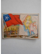 Χαρτάκι ΚΑΟΥΜΠΟΥ Σημαίες Όλου του Κόσμου Νο 32