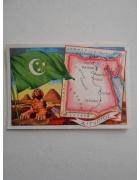 Χαρτάκι ΚΑΟΥΜΠΟΥ Σημαίες Όλου του Κόσμου Νο 30