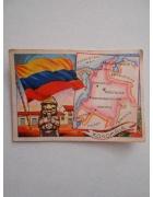 Χαρτάκι ΚΑΟΥΜΠΟΥ Σημαίες Όλου του Κόσμου Νο 24