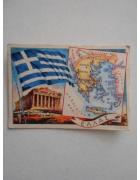 Χαρτάκι ΚΑΟΥΜΠΟΥ Σημαίες Όλου του Κόσμου Νο 17