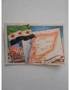Χαρτάκι ΚΑΟΥΜΠΟΥ Σημαίες Όλου του Κόσμου Νο 11