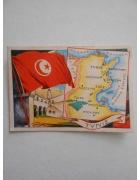 Χαρτάκι ΚΑΟΥΜΠΟΥ Σημαίες Όλου του Κόσμου Νο 4
