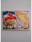 Χαρτάκι ΚΑΟΥΜΠΟΥ Σημαίες Όλου του Κόσμου Νο 3