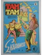 Ταμ Ταμ Νο 5