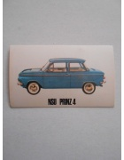 Χαρτάκι ΛΕΜΠΟΝ Αυτοκίνητα Νο 11