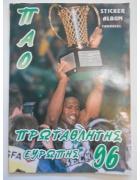 Άλμπουμ Καρουσέλ Πρωταθλητής Ευρώπης 96