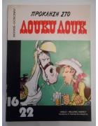 16 22 Γαλλικά Κόμικς Νο 1