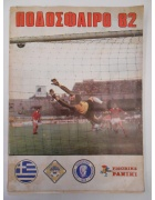 Άλμπουμ Πανίνι Ποδόσφαιρο 1982