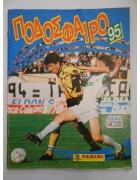 Άλμπουμ Πανίνι Ποδόσφαιρο 1995