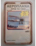 Υπερατού ΜΙΚΑ Νο 9505