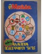 Άλμπουμ Μπλεκ Ποδόσφαιρο 1984-85
