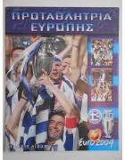 Άλμπουμ Πρωταθλήτρια Ευρώπης Εύρω 2004