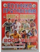 Άλμπουμ Γκόλντεν Σοπ Κολλέξιονς Ελληνικό Πρωτάθλημα 2007-2008