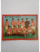 Πορτραίτο ΟΣΦΠ 1959-60