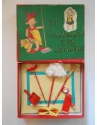 Επιτραπέζιο Το Νοικοκοιριό της Κούκλας