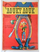 Λούκυ Λουκ Νο 14