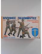 Στρατιωτάκια ΣΟΛΠΑ  Έλληνες Πεζοναύτες