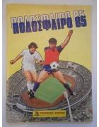 Άλμπουμ Πανίνι Ποδόσφαιρο 1985