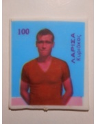 Χαρτάκι Λεμπόν Νο 100