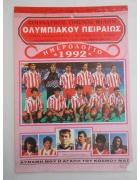 Αφίσα Ολυμπιακός Ημερολόγιο 1992