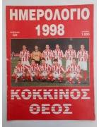 Αφίσα Ολυμπιακός Ημερολόγιο 1998