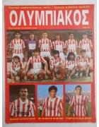 Αφίσα Ολυμπιακός 1991