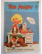 Τομ Μπέρρυ Νο 37