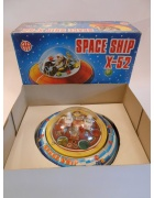 Παιχνίδι Ανανιάδης Διαστημόπλοιο