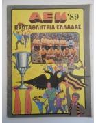 ΑΕΚ 89 Πρωταθλήτρια Ελλάδας
