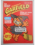 Γκάρφιλντ Νο 5