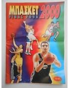 Άλμπουμ Πολυστάρ Μπάσκετ 2000
