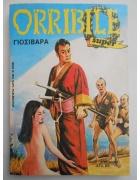 Ορρίμπιλε Σούπερ Νο 54