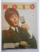 Ρομάντσο Νο 406
