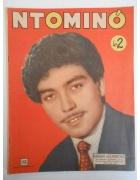 Ντομινό Νο 166