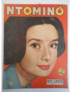 Ντομινό Νο 142