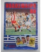 Άλμπουμ Πανίνι Ποδόσφαιρο 1980