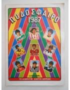 Άλμπουμ Καρουσέλ Ποδόσφαιρο 1987