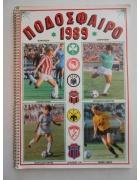 Άλμπουμ Καρουσέλ Ποδόσφαιρο 1989